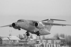 В авиакатастрофе в Подмосковье погибла 20-ти летняя оскольчанка