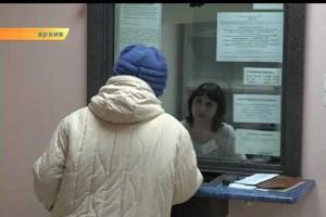 Прокуратура Белгородской области признала законной комиссию за оплату ЖКУ