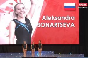 Спортсменка из Старого Оскола Александра Бонарцева завоевала бронзу чемпионата мира в командном и ин