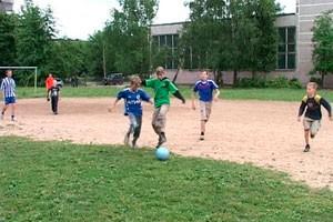 Спортивные мероприятия в округе