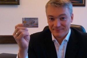 Электронный паспорт: каким он будет