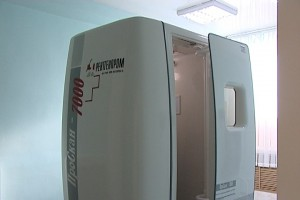 Металлоинвест приобрёл цифровой флюорограф