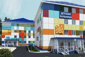 В Старом Осколе появится окружная детская больница