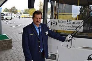 Водителей белгородских автобусов оденут в форму и белые перчатки