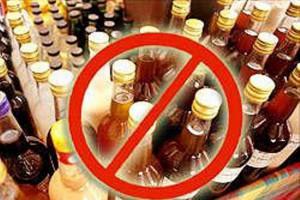Белгородская областная Дума узаконила 12-часовой запрет на продажу алкоголя