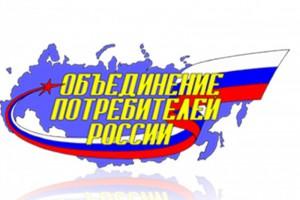 Белгородская область лидирует по уровню защищённости потребителей в России