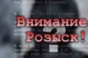 В Белгороде разыскивают мошенниц