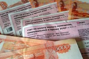 Долги россиян по ЖКХ передадут коллекторам.