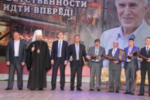 Белгородским промышленникам вручили премию имени Алексея Угарова