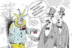 Белгородчина в числе лидеров по росту тарифов ЖКХ