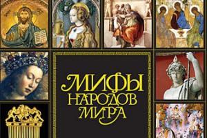 Легенды и мифы о журналистике Старого Оскола