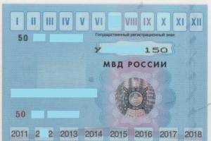 Выезжая из России, не забудьте поменять талон ТО