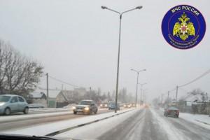 Завтра на территории Белгородской области ожидаются сильный снегопад и усиление ветра