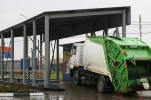 В Старом Осколе построят мусороперегрузочную станцию