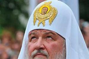 РПЦ одобряет не все поправки в Гражданском кодексе