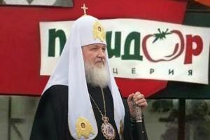 РПЦ: Противники храма служат Сатане.