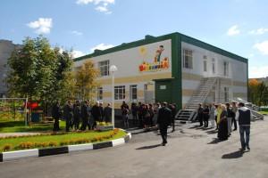 Скоро Губкин пополнится новым детским садом