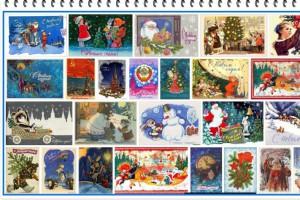 Поздравительные открытки с Новым годом.