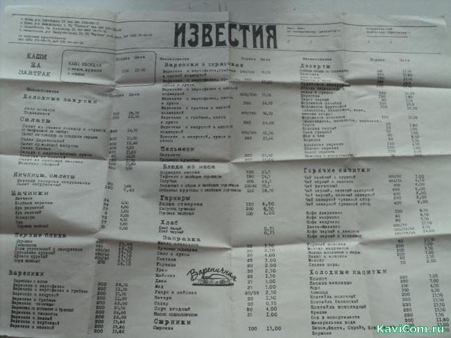 http://www.kavicom.ru/uploads/sub/05c90aa5_DSC04124.JPG