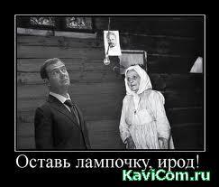 http://www.kavicom.ru/uploads/sub/0850812d_4.jpeg