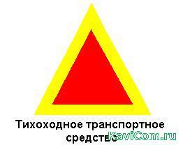 http://www.kavicom.ru/uploads/sub/15bab6fe_Znak2.jpg