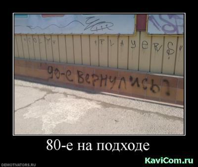 http://www.kavicom.ru/uploads/sub/1ce230b4_0000dgcd.jpeg