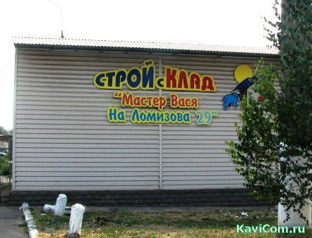 http://www.kavicom.ru/uploads/sub/201eb667_7.jpg