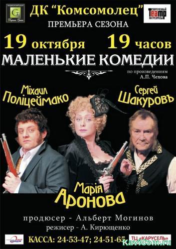 http://www.kavicom.ru/uploads/sub/234ad74c_MK.jpg