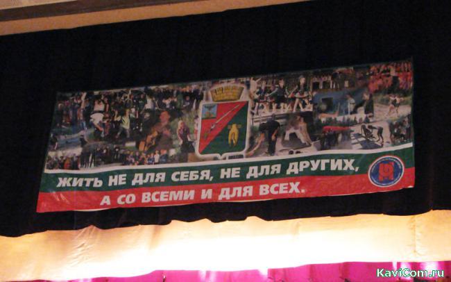 http://www.kavicom.ru/uploads/sub/24fe77b0_1.jpg