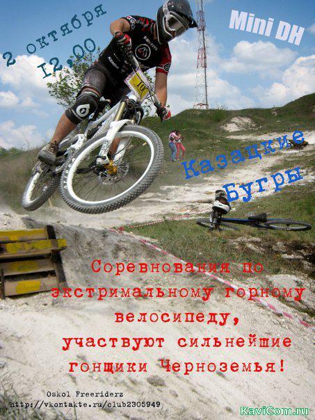 http://www.kavicom.ru/uploads/sub/282d6365_x_4bfbafe3.jpg