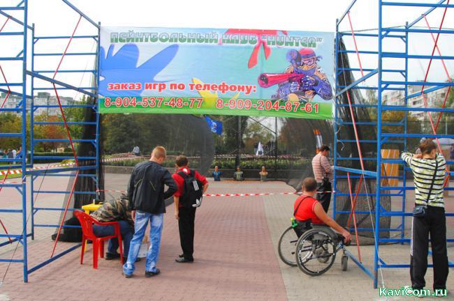 http://www.kavicom.ru/uploads/sub/2aa13aad_p100919192244.jpg