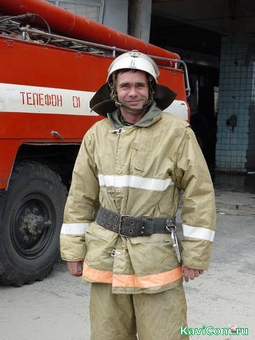 http://www.kavicom.ru/uploads/sub/354fca1f_mcs_pozarnyi.jpg