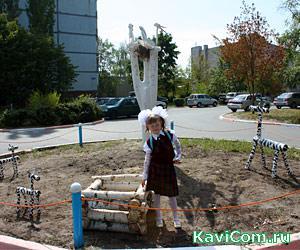 http://www.kavicom.ru/uploads/sub/380e90e7_3.jpg