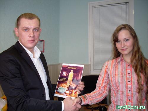 http://www.kavicom.ru/uploads/sub/3cfc8d4b_SDC13029.JPG
