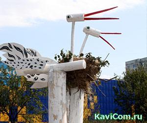 http://www.kavicom.ru/uploads/sub/3fd5e7a5_1.jpg