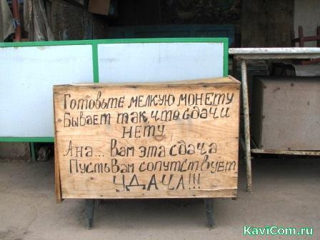 http://www.kavicom.ru/uploads/sub/4d55f8fc_7.jpg
