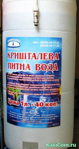http://www.kavicom.ru/uploads/sub/506297ed_4.jpg