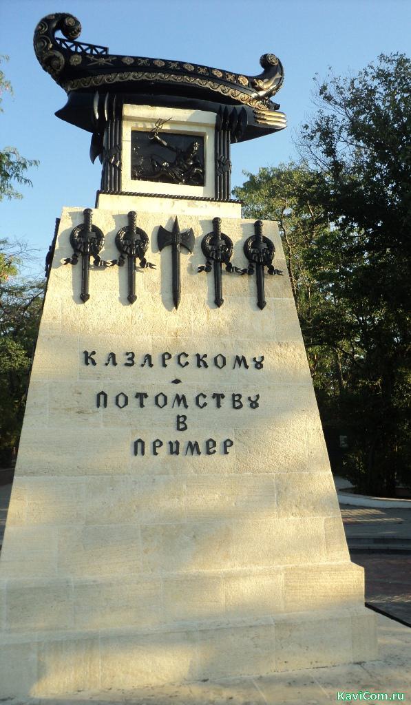 http://www.kavicom.ru/uploads/sub/50f46a14_DSC03470.JPG