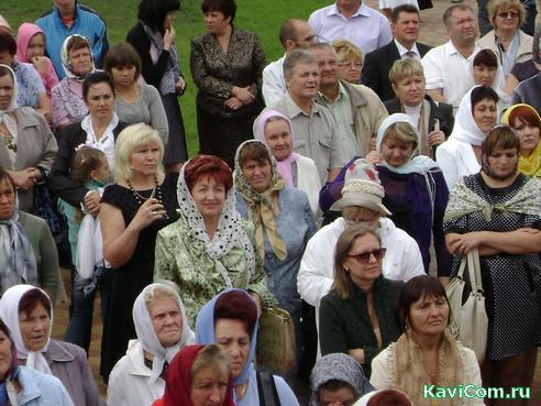 http://www.kavicom.ru/uploads/sub/52173210_4bulikova.jpg