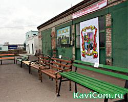http://www.kavicom.ru/uploads/sub/5bff8679_iz_1_894.jpg