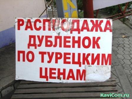 http://www.kavicom.ru/uploads/sub/5cca9bc6_2.jpg