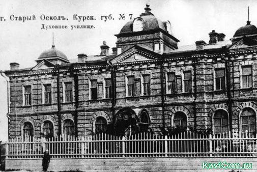 http://www.kavicom.ru/uploads/sub/5d751bd1_Duhovnoe_ucilise.jpg