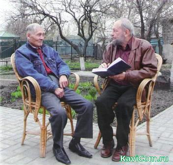 http://www.kavicom.ru/uploads/sub/72e01da7_Hegai_i_Nesumov.jpg