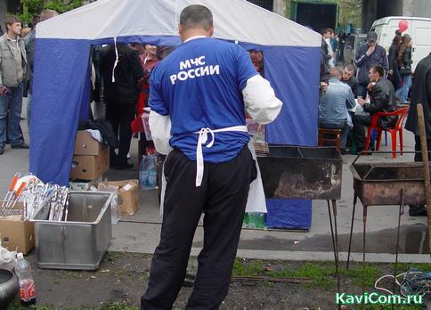 http://www.kavicom.ru/uploads/sub/7542b818_MCS.JPG