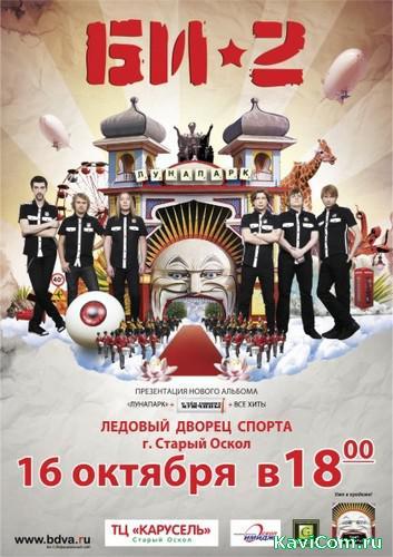 http://www.kavicom.ru/uploads/sub/7634c815_bi.jpg