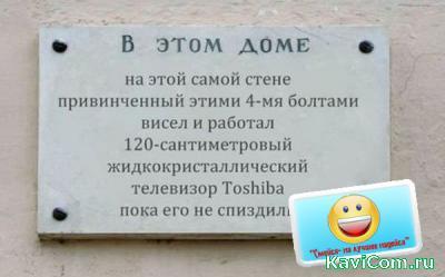 http://www.kavicom.ru/uploads/sub/794c1c55_1218615963_online_ua-44352.jpg