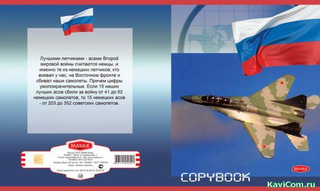 http://www.kavicom.ru/uploads/sub/7d0e43ae_001.jpg