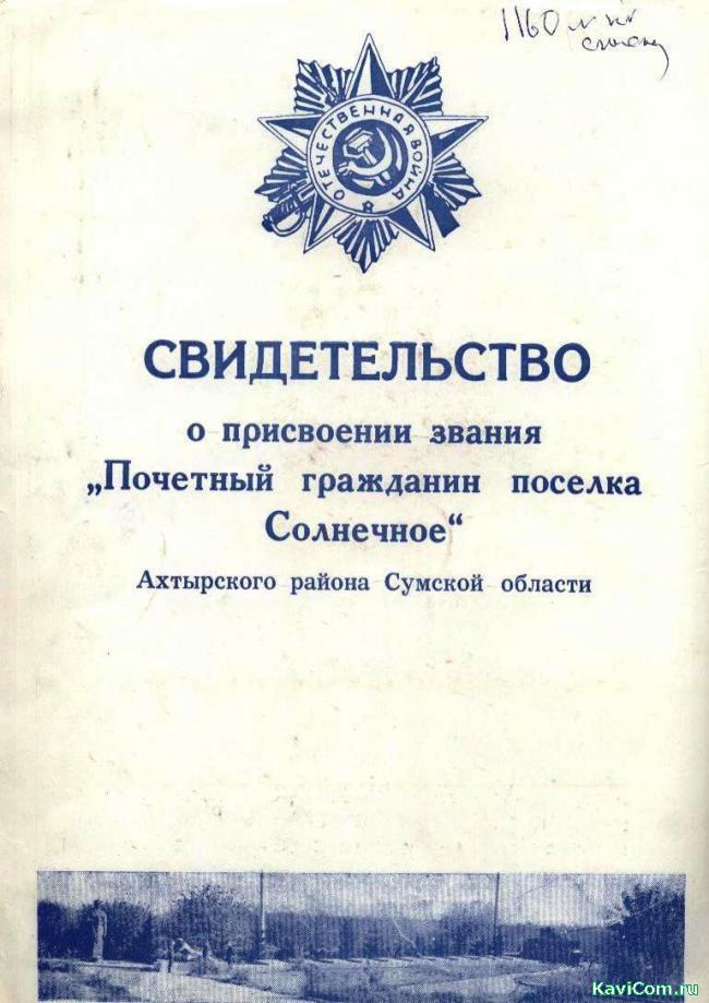 http://www.kavicom.ru/uploads/sub/7edd0e81_Foto21.jpg