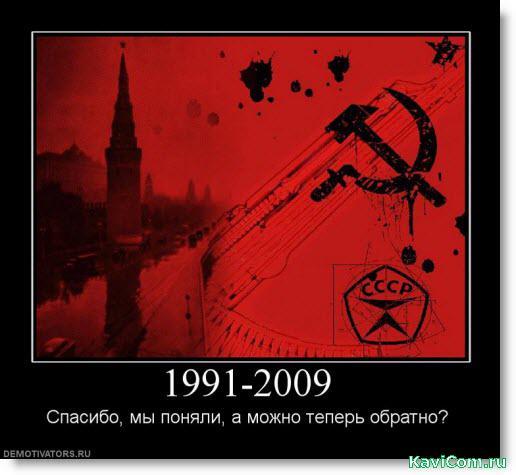 http://www.kavicom.ru/uploads/sub/854a7d9d_78d90426ce06.jpg