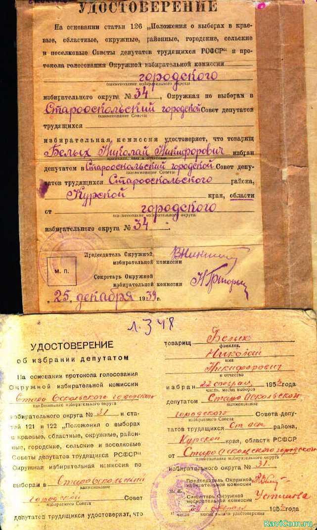 http://www.kavicom.ru/uploads/sub/85988c31_Foto6.jpg